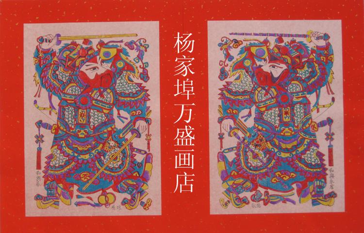 2018狗年新年用品 中国风传统文化手工木版年画 白色宣纸托裱喜庆