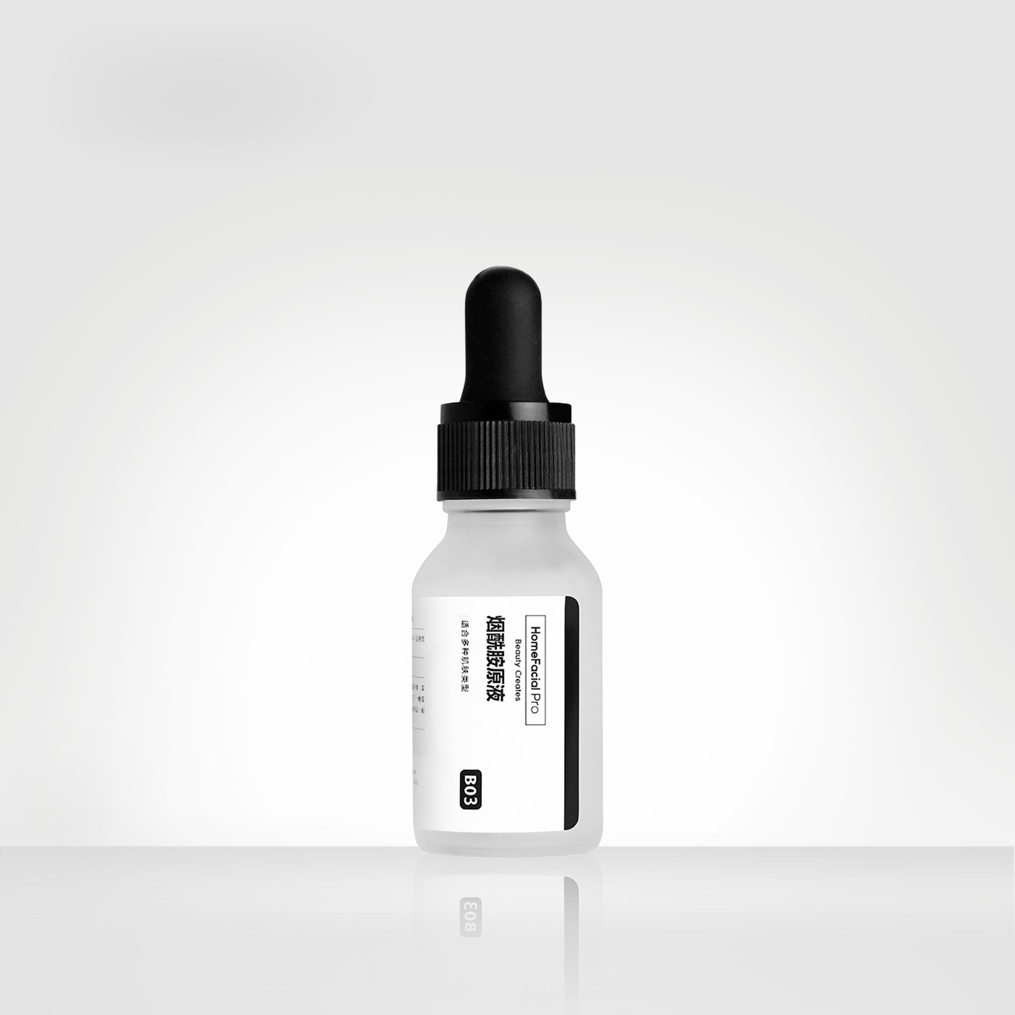 homefacialpro烟酰胺原液 补水保湿改善暗哑提亮肤色面部精华正品