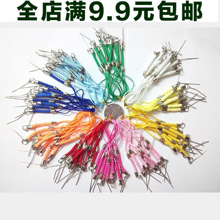 彩色玉米手机挂绳儿童手工diy制作超轻粘土挂绳工具手机链配件图片