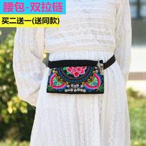 云南民族风腰包女刺绣花帆布小巧妈妈广场舞包手机零钱跑步运动包