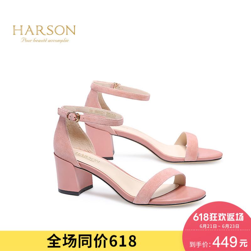 哈森2018夏季新款羊皮粗跟女鞋 一字带中高跟鞋凉鞋女夏hm86031图片