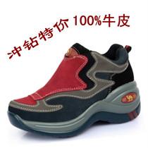 骆驼女鞋真皮坡跟休闲鞋女士单鞋厚底户外登山鞋松糕鞋高跟运动鞋
