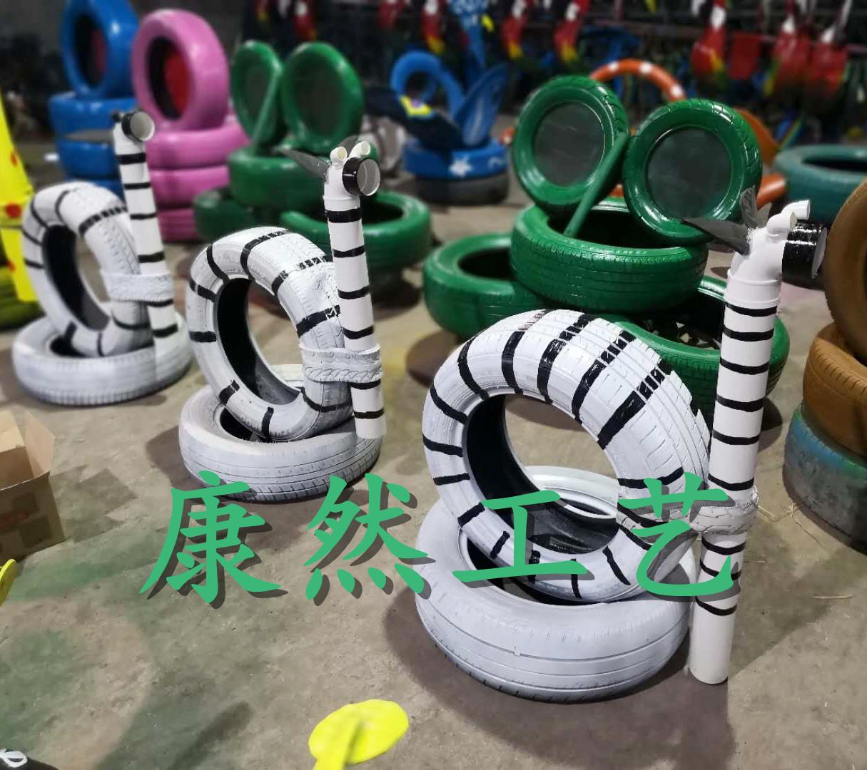 废旧轮胎工艺品轮胎艺术品废弃旧轮胎装饰轮胎创意造型轮胎雕塑图片