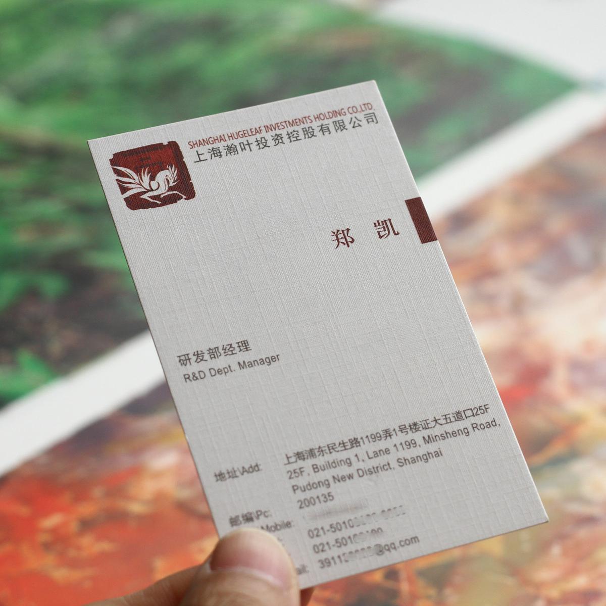 热卖500光星克珠幻轮廓,印刷,绘制名片,烫金名片,超厚高档名片推荐ps如何根据打印名片图片