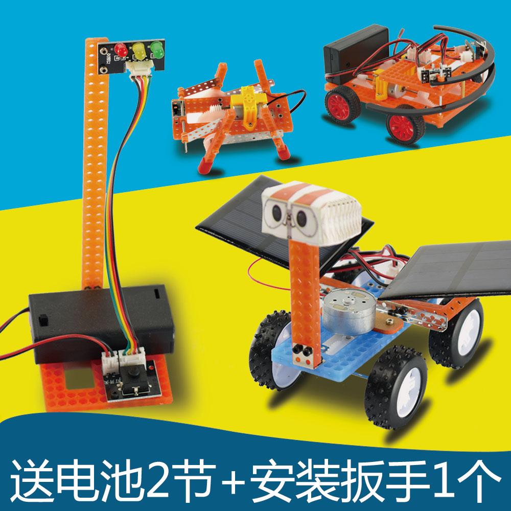 小学生diy科学实验玩具手工科技小制作小发明儿童创意拼装作品