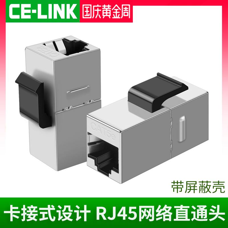 宽带接头_绿联网线连接器对接头rj45双通头宽带电脑延长网络直通水晶头接口