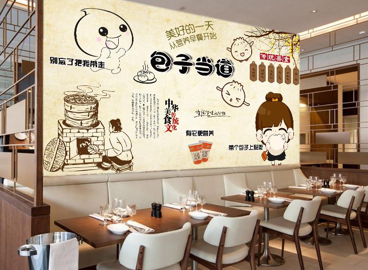 早餐店茶楼墙纸点心烧卖粤式茶餐厅装修风格港式墙面装饰饭店壁纸图片