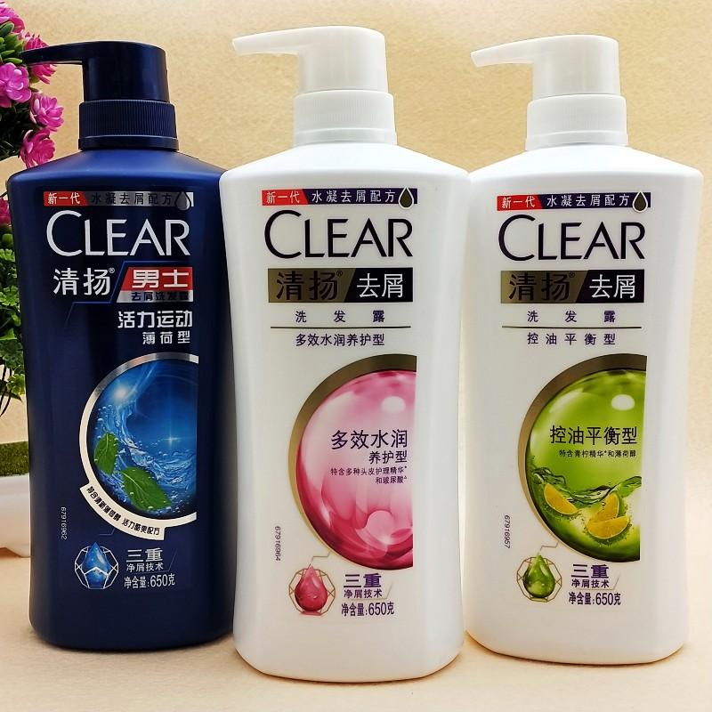 清扬洗发水到底有没有致癌物阿?