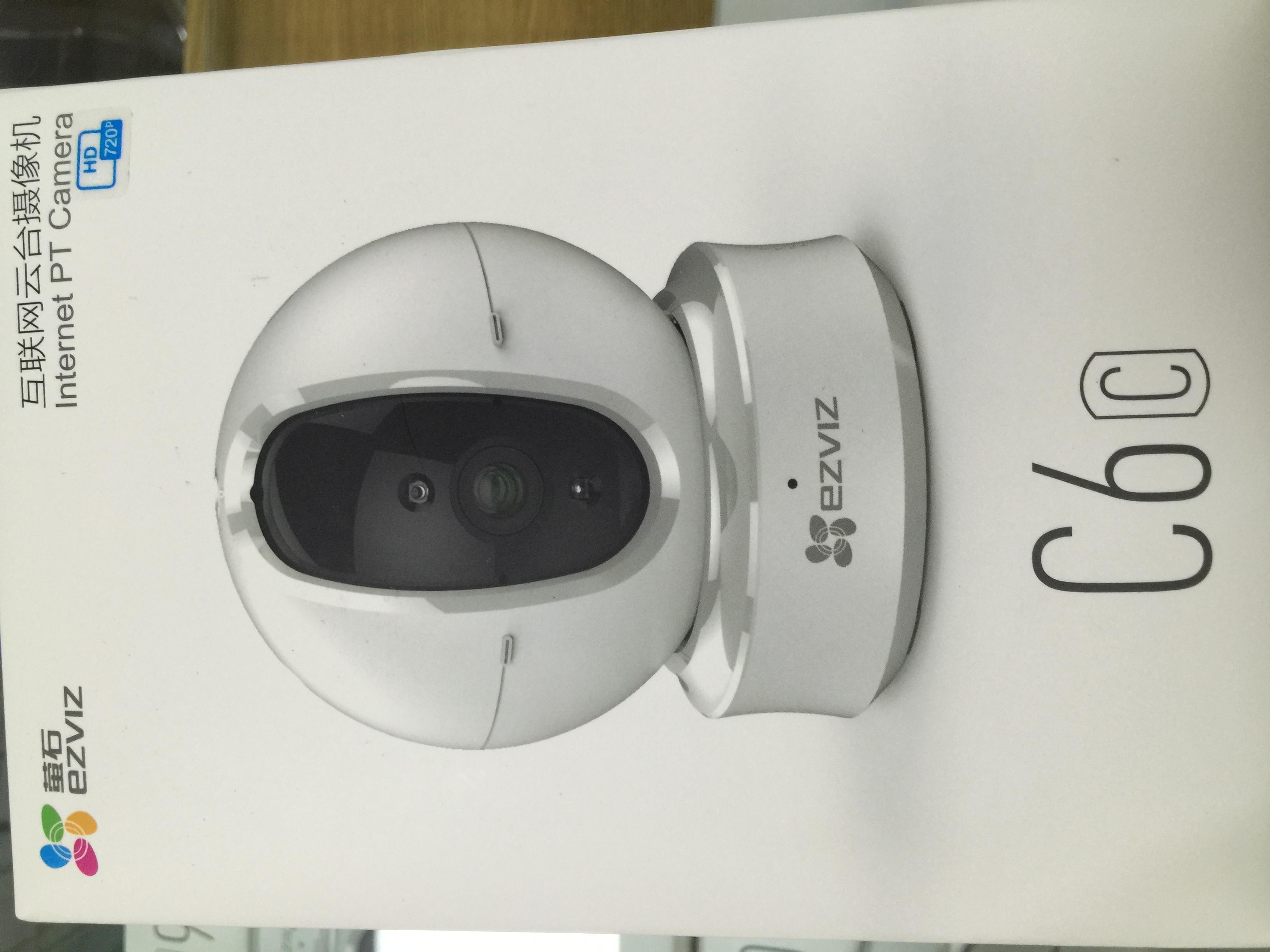 海康萤石c2hc 高清720p无线网络摄像头 夜视手机wifi