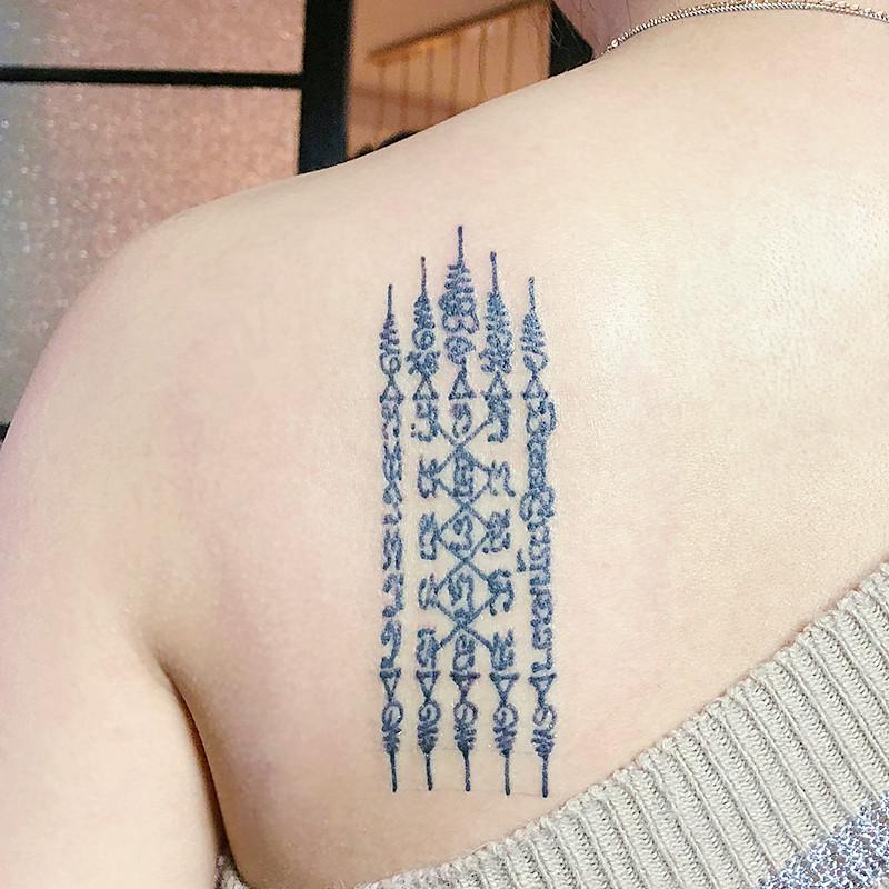 曼古王泰国刺符纹身全国预约男女钻石经文招财挡灾法力梵文身刺青