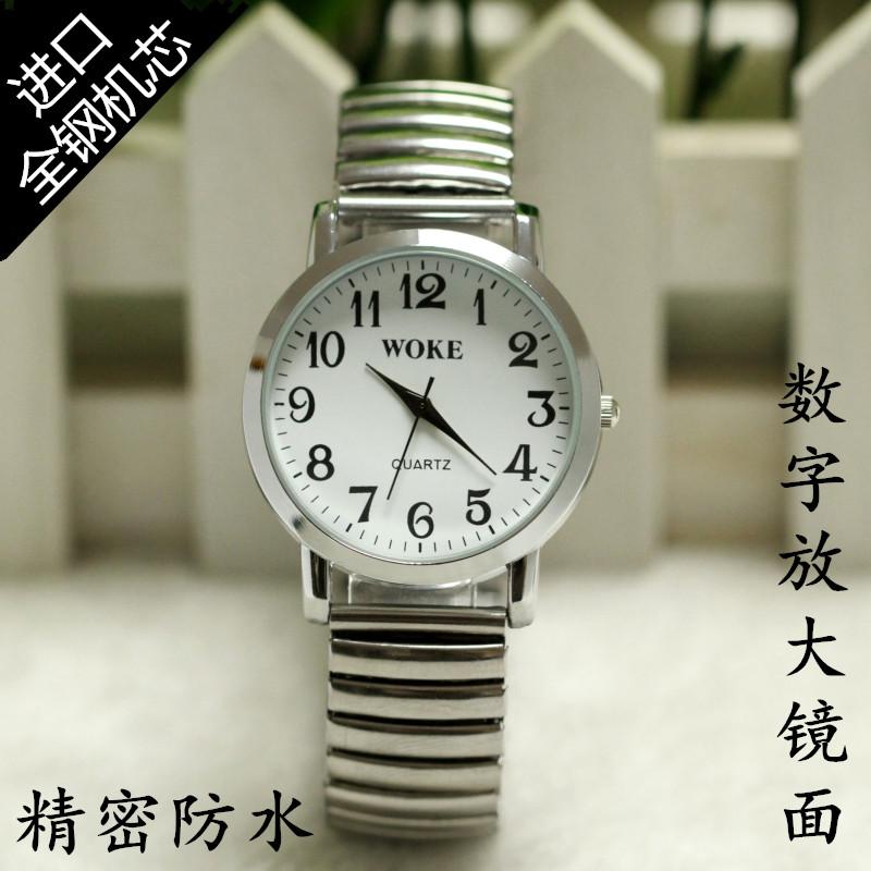 老年人手表