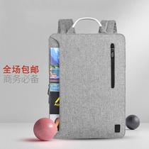 商务双肩包男轻便薄款校园书包女手提大容量15.6寸笔记本电脑背包