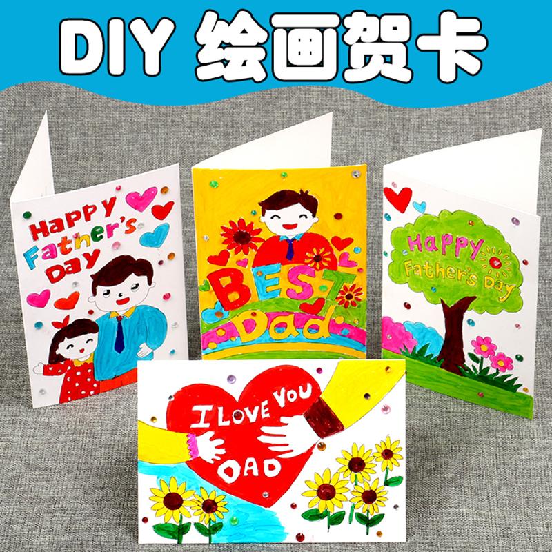 热卖手工贺卡diy 创意教师节卡片制作材料包 小学生明信片中秋节贺卡图片