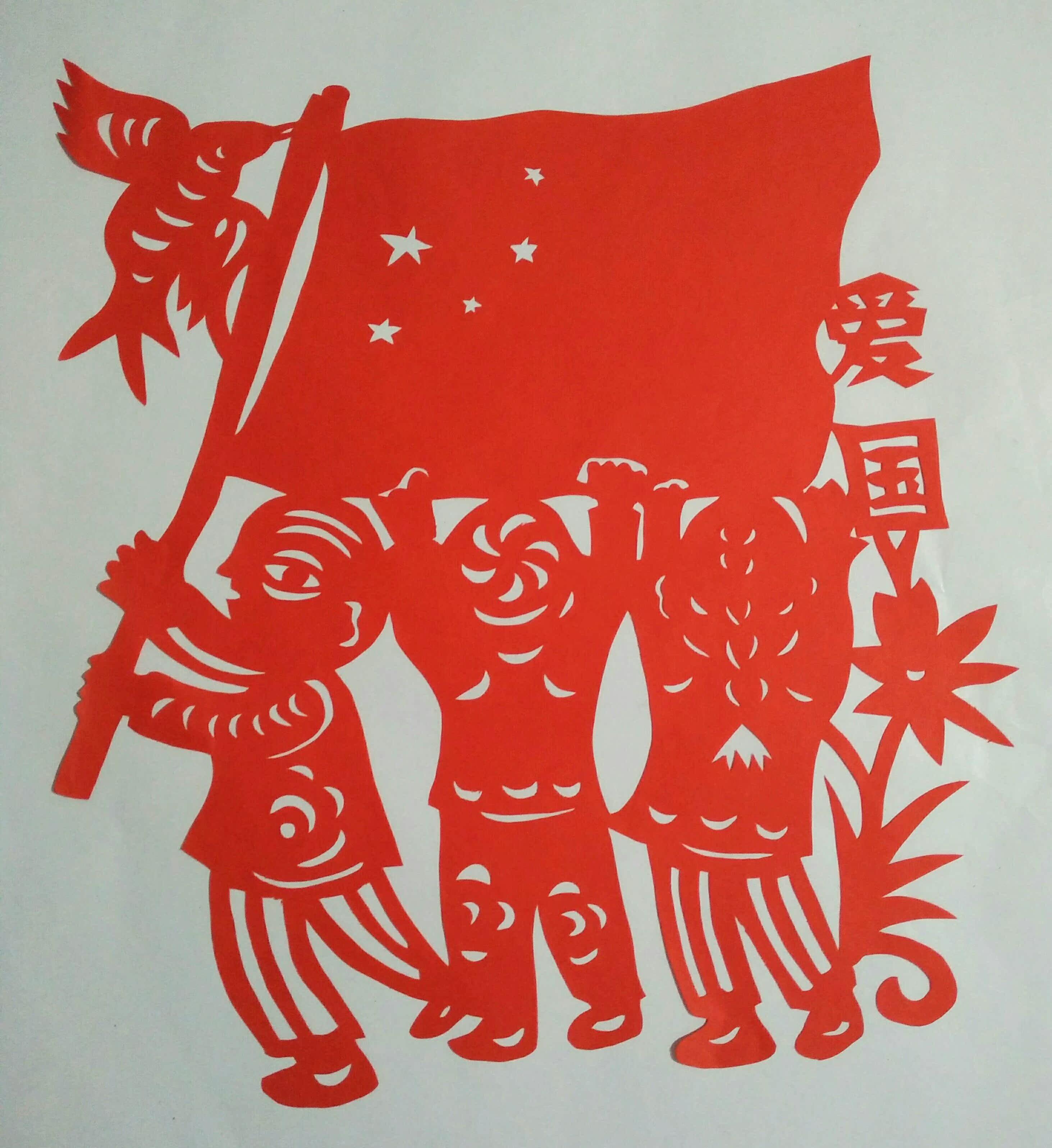 纯手工剪纸作品画窗花精品 爱国和谐社会主义核心价值观 宣纸红纸