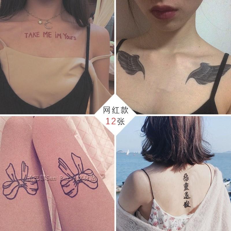 热卖网红瑜妹妹 王逗逗同款纹身贴 锁骨翅膀纹身贴花朵猫咪纹身贴防
