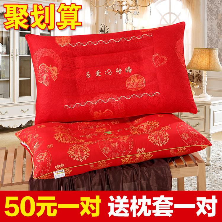 天天红色成人网_热卖天天特价 纯棉单人枕芯 婚庆枕头大红色结婚可水洗不变形枕芯一对