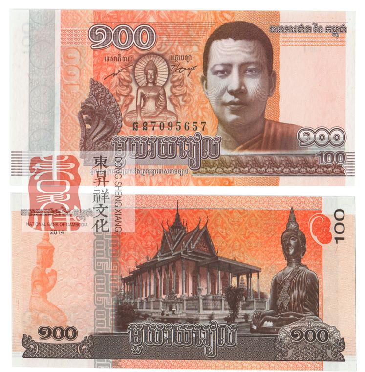 热卖包邮全新外国钱币50国100张外币 纸币真币 津巴布韦钞 国旗丝绸版
