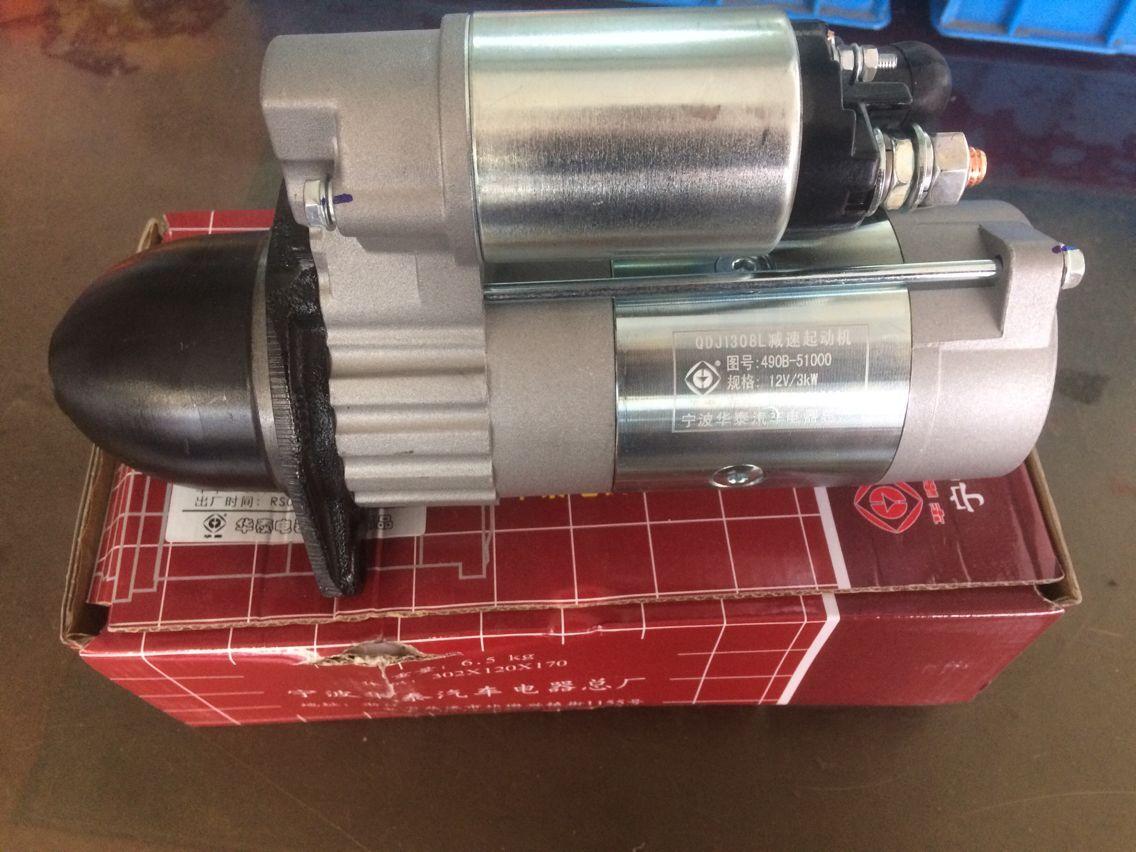 热卖蚌滤叉车滤清器cx0708 柴油格 新柴485全柴490发动机滤芯杭叉合力