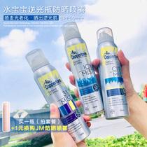 黑科技 新版水宝宝coppertone逆光瓶防晒喷雾150ML 防蓝光紫外线