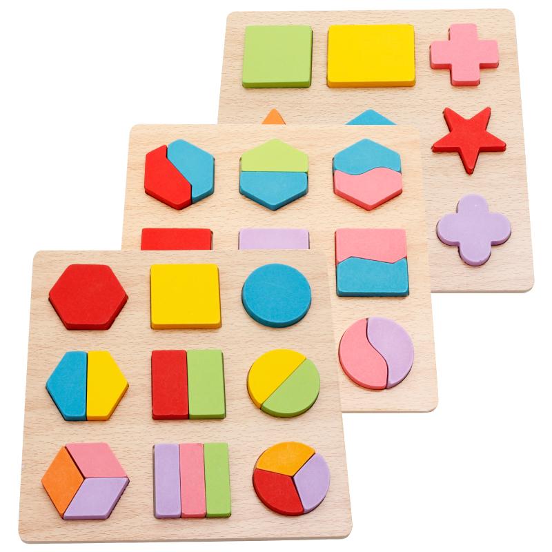 积木儿童益智玩具0-1-2-3周岁婴儿早教形状配对木质拼图男宝宝4岁图片