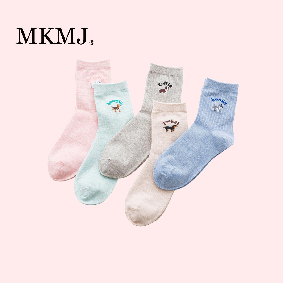 加厚棉袜子女短袜