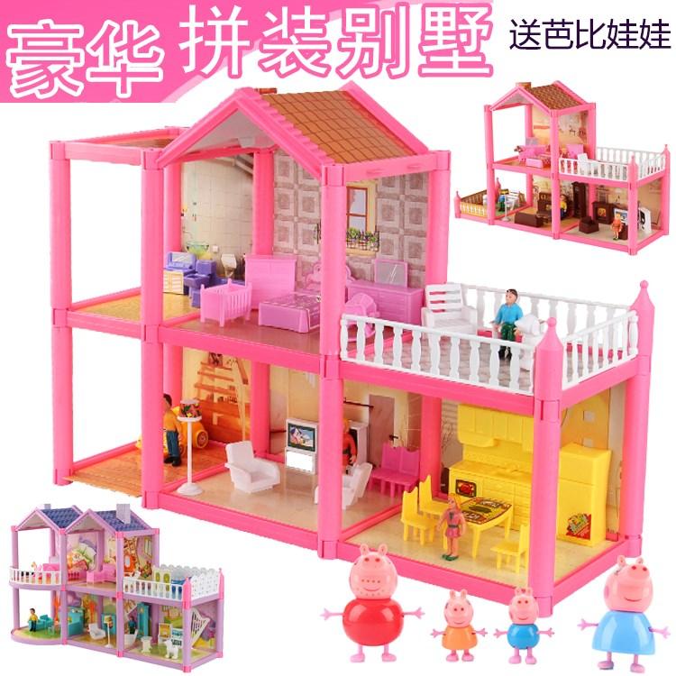 拼装过家家搭套装玩具城堡女孩叶罗丽娃娃屋豪华大别墅房子公主图片