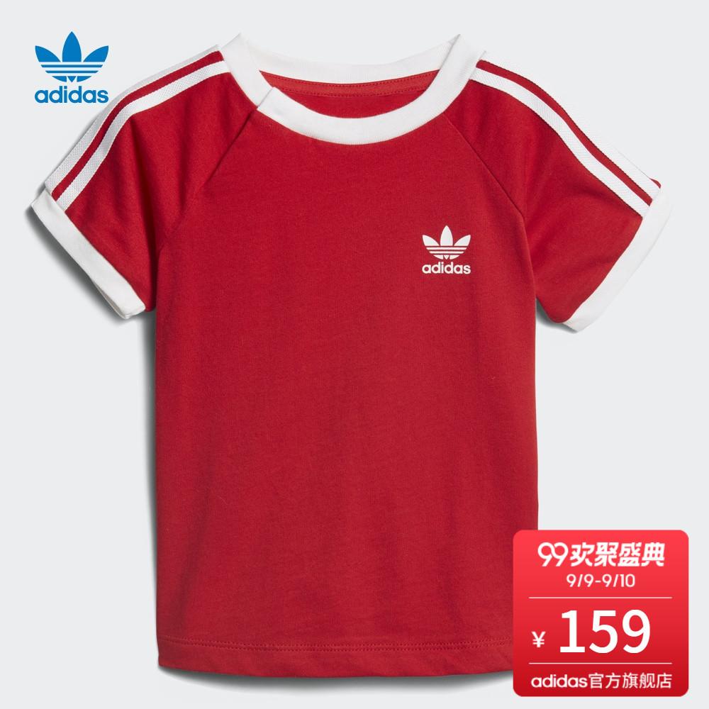 天津���g�ce�i)�/%��z(_阿迪达斯官方adidas 三叶草 i clfrn tee 男婴童 短袖上衣 ce1153
