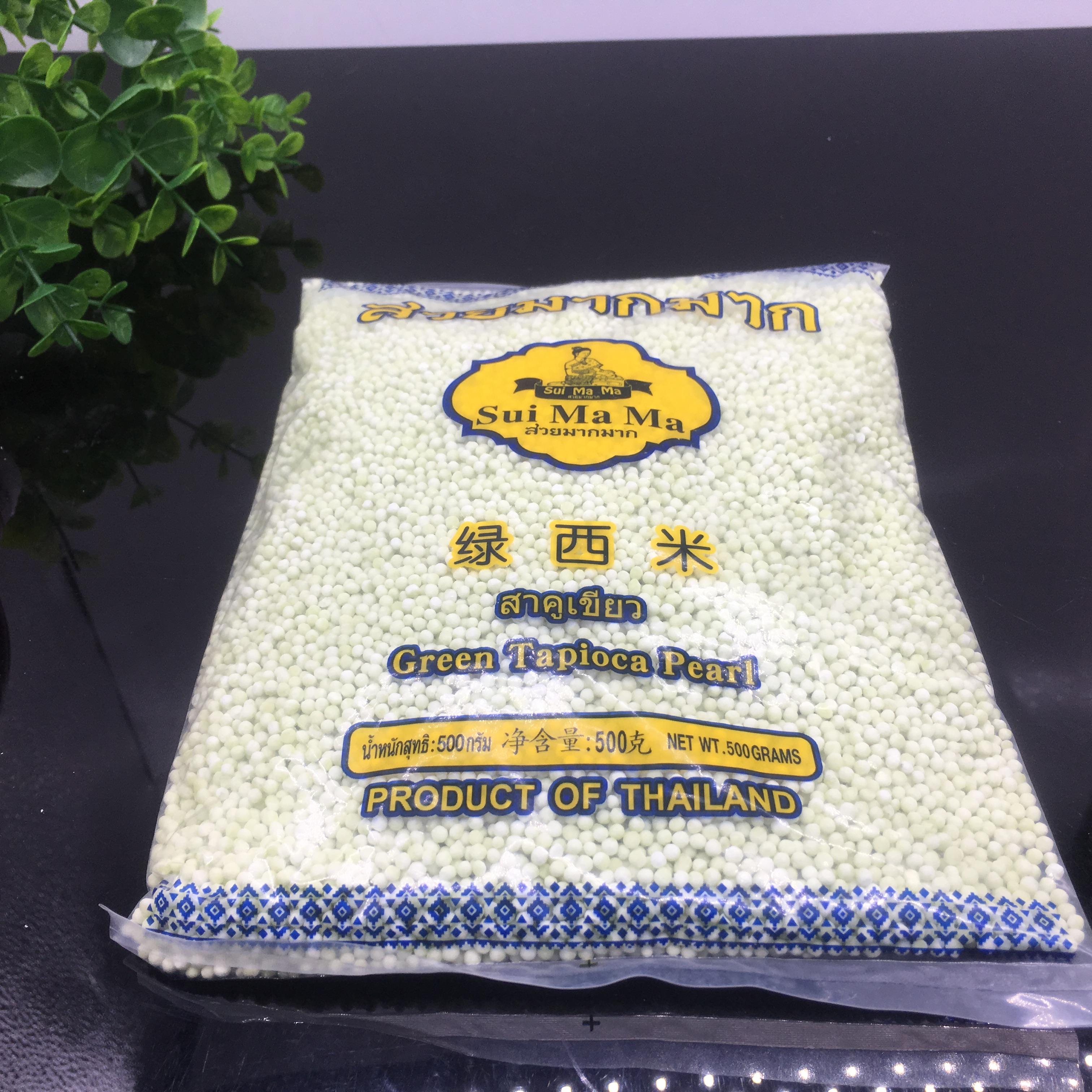 包邮 泰国水妈妈小西米绿西米 水晶粽奶茶原料西米露原料泰国进口
