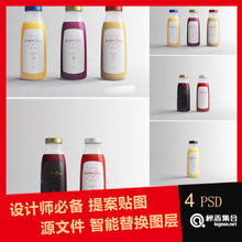 果汁牛奶玻璃瓶包装PSD样机O71Juice Bottle Packaging MockUp