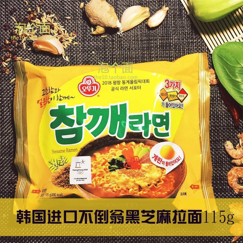 奥躜���g����.���/_韩国进口不倒翁黑芝麻鸡蛋辣奥士基泡面115g/袋速食品拉面方便面
