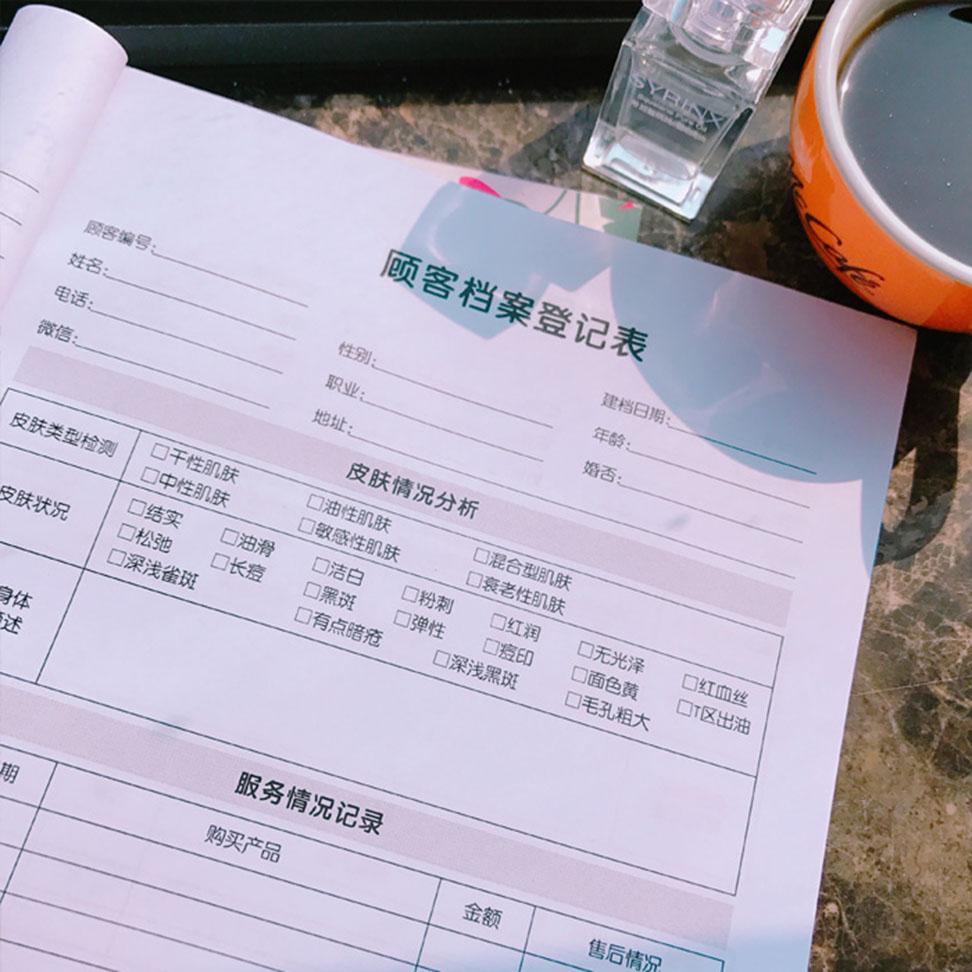 热卖客户资料档案本美容院通用管理手册商务记录表vip顾客信息登记本图片