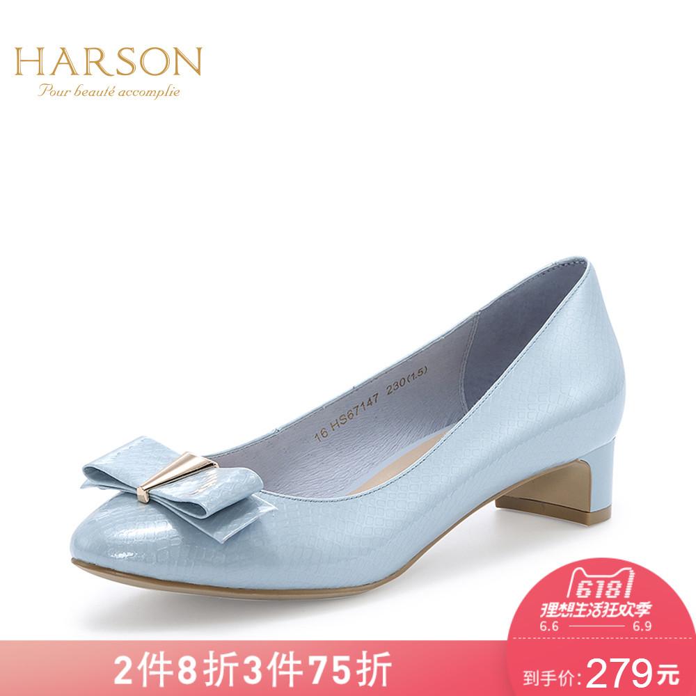 热卖哈森女鞋正品2018春秋夏季新款真皮白色5cm公分高跟粗跟浅口单鞋图片