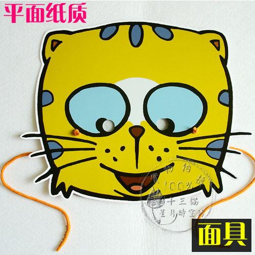 可定制儿童卡通/卡通小猫面具头饰/大脸猫蓝皮鼠-大脸猫面具