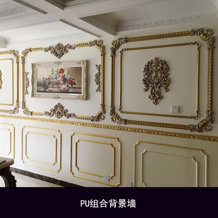 pu线条边框造型线条欧式客厅走廊沙发电视背景墙装饰