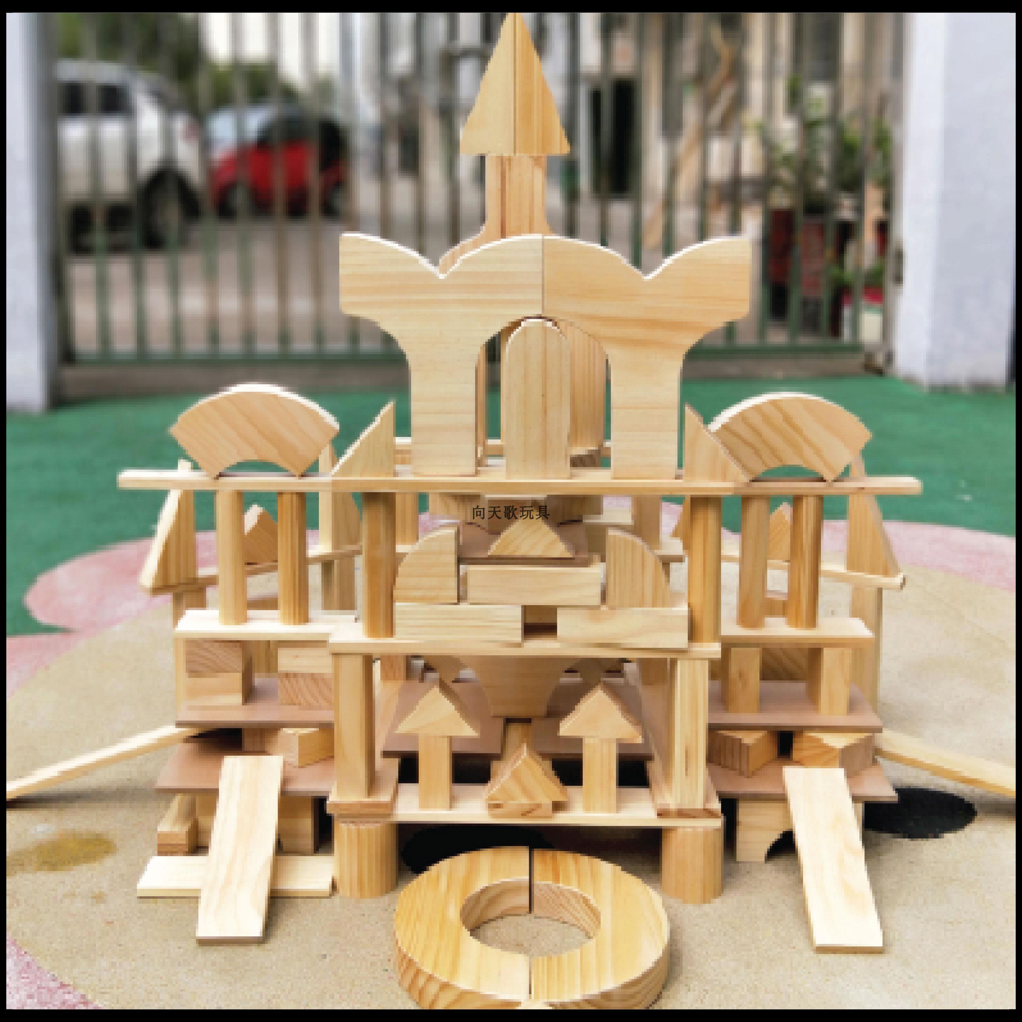 加厚幼儿园室内构建积木积木地面指尖教室小米120片松木区角积木玩法积木原木新积木图片