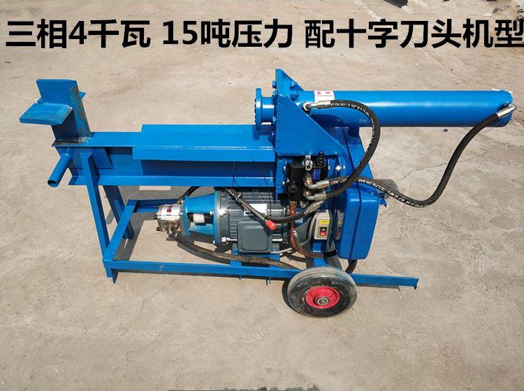 【可定制】液压劈柴机 劈木机 劈柴神器液压电动劈柴机器 分裂锥图片