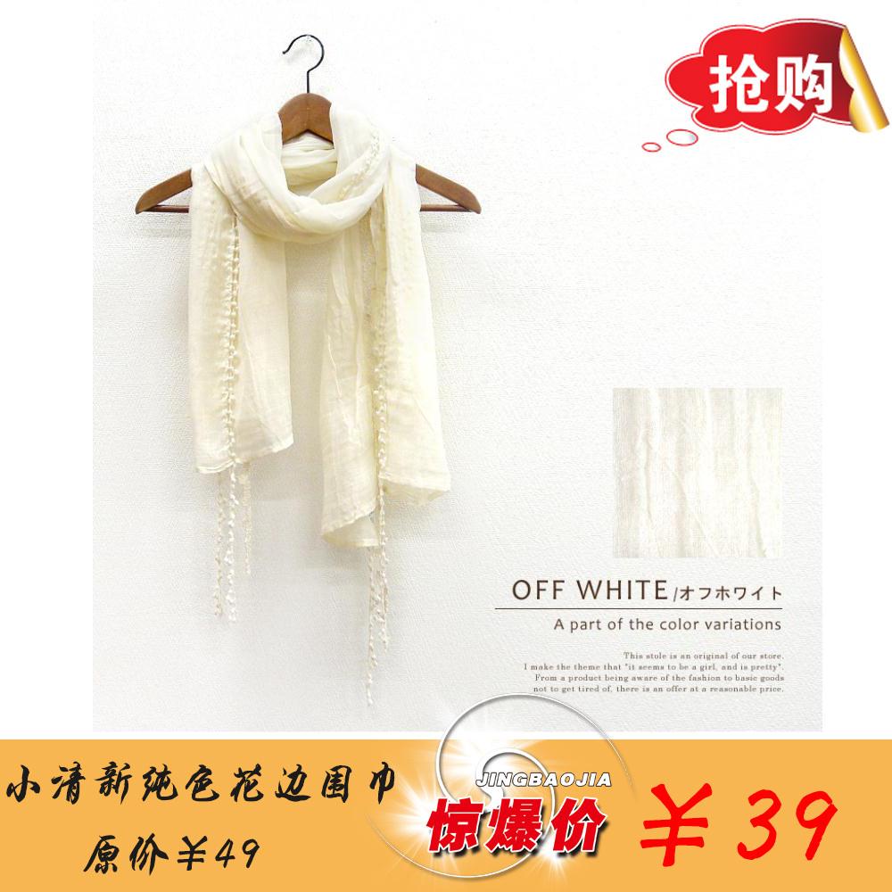 [限时促销]日系文艺小清新围巾图片