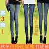 天天特价9.9包邮女装 仿牛仔打底裤外穿春秋款 九分显瘦小脚裤裤