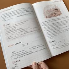 五年级小学生人教填空与写作v年级阅读教材小学书籍记叙文语文图片