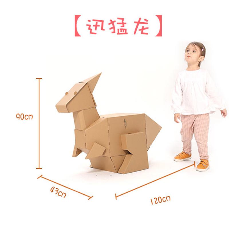 热卖幼儿园儿童纸箱纸板动物超大模型玩具马霸王恐龙365bet网上娱乐_365bet y亚洲_365bet体育在线导航制作涂色diy