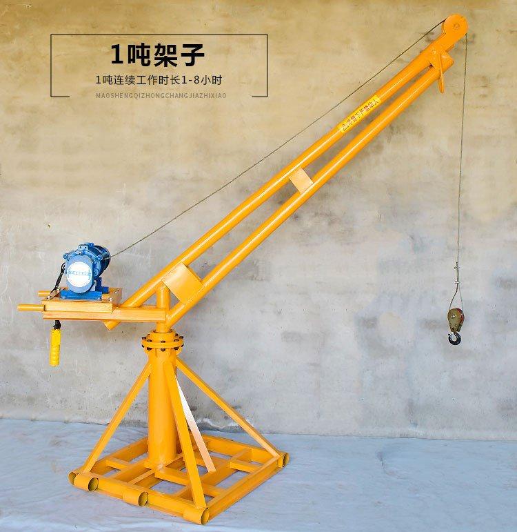 5吨快速卷扬机小型家用装修上料起重吊机推荐