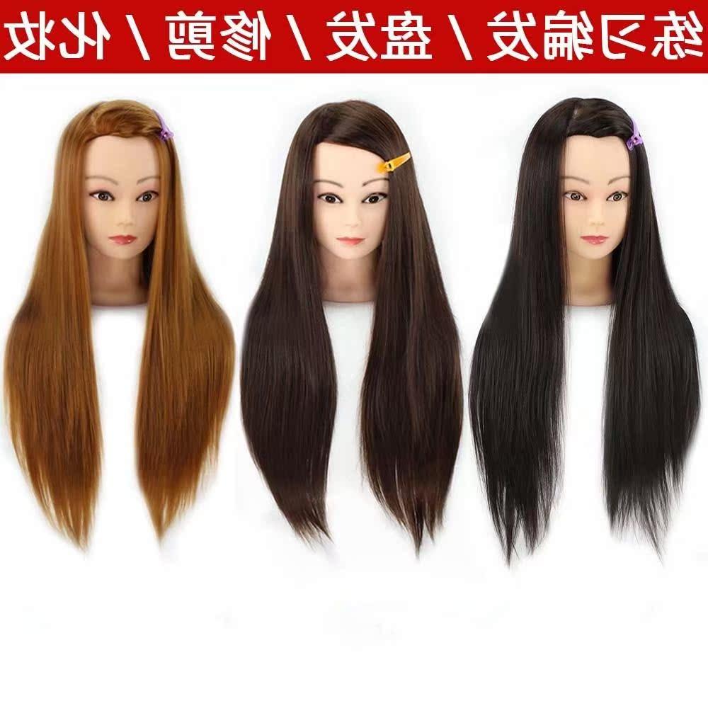 学理发店假发人头模特头剪发模具头美发头模型假人头发造型头模