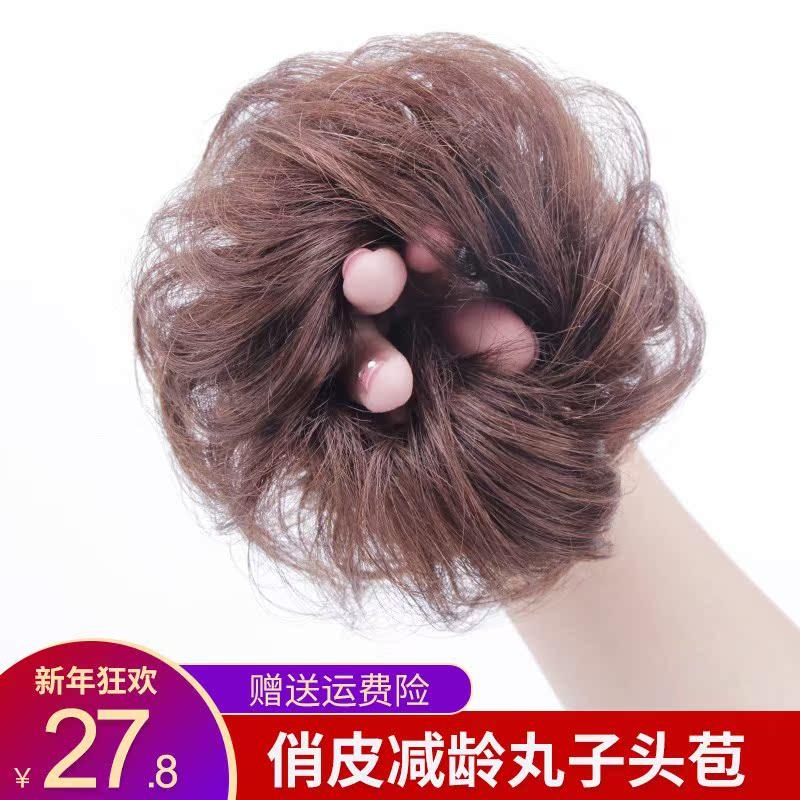 假发女盘发器头饰真发包半丸子头发假发包发饰花苞头花假发髻发圈