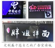 热卖广告牌 展示牌店铺饭店门口手写发光字招牌立牌展示架立式led黑板图片