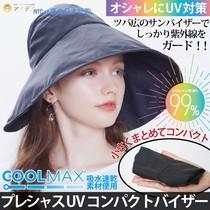 现货!20年新版正品日本Cogit 防晒渔夫帽遮阳大檐帽子防UV Cut99