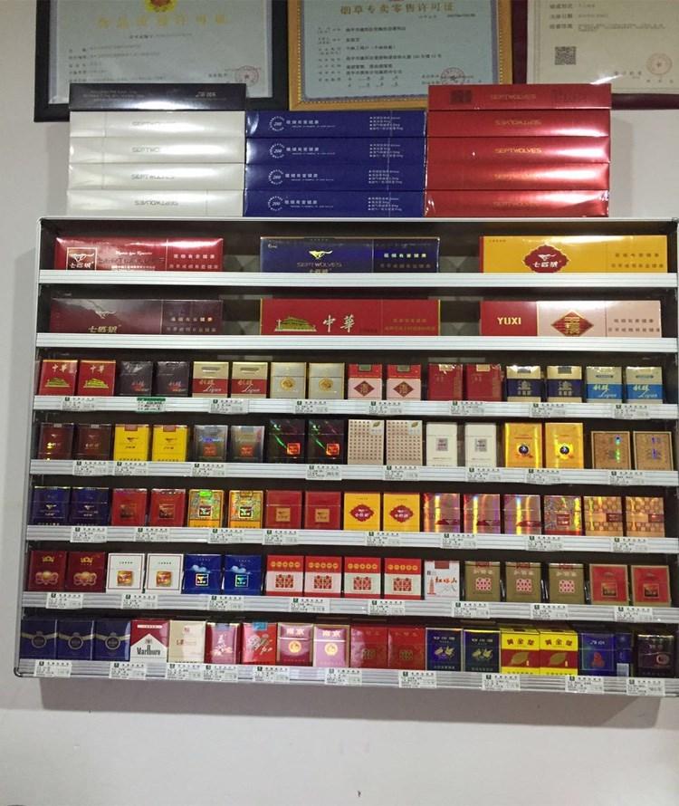 烟架架子小卖部烟架子展柜样品专用展架展示香烟烟柜小店陈列柜烟图片
