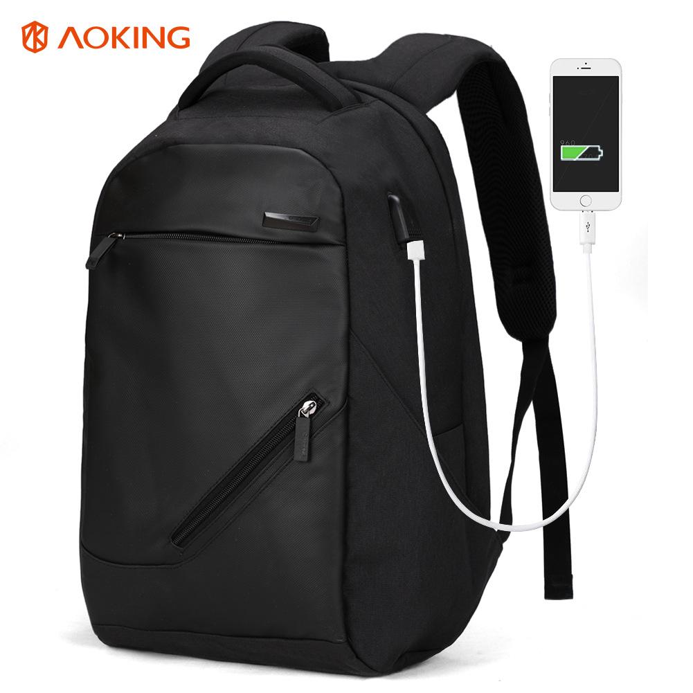 奥王 商务双肩包usb充电书包笔记本电脑包背包 男士休闲包包