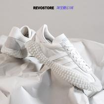 adidas Kamanda Never Made  G27825 复古老爹鞋男鞋跑步鞋运动鞋
