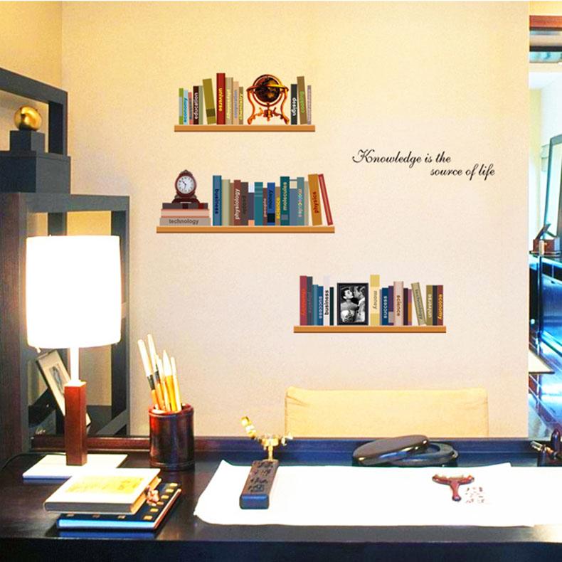 热卖高中小学教室布置墙贴辅导班墙壁自粘贴纸学生书吧图书馆装饰画图片