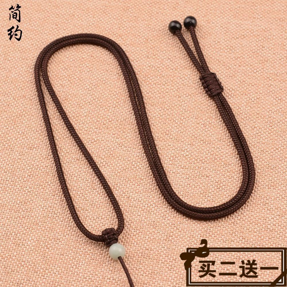 挂脖吊坠挂绳翡翠装饰黑色男女款吊绳手工手编绳脖子玉坠时尚平安